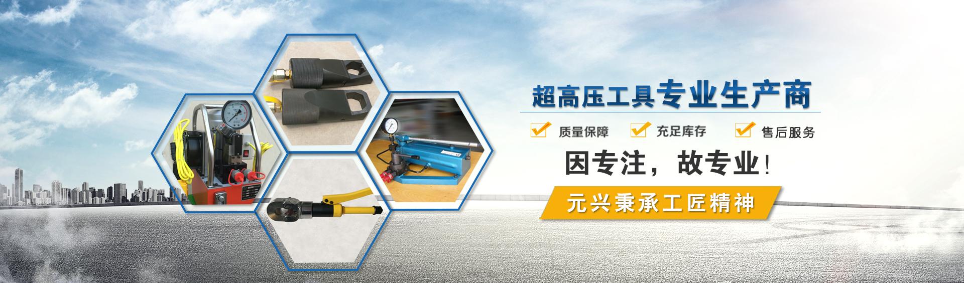 河北富豪娱乐guan网通用设备制造youxian公司
